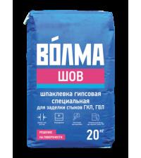 Шпаклевка гипсовая ВОЛМА Шов специальная для заделки стыков ГКЛ ГВЛ 20 кг