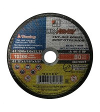 ЛУГА 15162м Диск отрезной 150х1,6х22мм по металлу