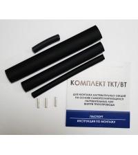 Комплект для заделки кабеля SAMREG ТКТ/ВТ