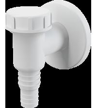 Сифон для стиральной машины Alcaplast наружный белый APS2