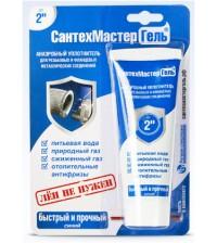 Клей-герметик анаэробный